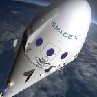 Objetivo de SpaceX en Marte, agua en Europa, fotones comprimidos y otras noticias con Francis Villatoro. Prog 232. LFDLC