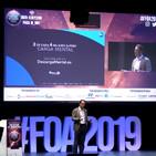 FOA MADRID 2019: Javier Riaño (P&G)
