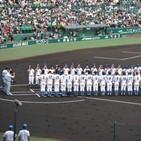 El torneo y el estadio de Koshien