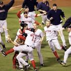 Historia del Béisbol, parte XVII: El béisbol de hoy (2004-2016)