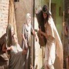 Los siete Misterios De Jesús (2014)