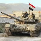 CBP#112 La Guerra de Siria - Historia ISIS kurdos Guerra Civil Crisis DAESH
