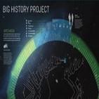 Big history project: Todo está conectado