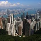 Rocket to China 2x09 - Hong Kong