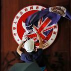 ROOM 12: Hong Kong, ¿una derrota de Occidente? PARTE 1