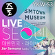 YKW 53: LIVE desde Seúl [3er Semana] Saldré en TV Coreana & Museo SMTOWN
