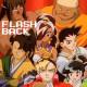 """Flashback No.163 """"Power Stone"""""""