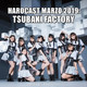 Harocast S3.01 Marzo 2019: Tsubaki Factory