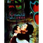 2046 de Wong Kar-Wai Sensualidad y poesía en el cine - cartelera programa - nº 32