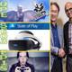 QPE SE03 EP018 Acuerdo histórico entre Sony y Microsoft |Batman Twilight |OMS decidirá adicción videojuegos enfermedad m