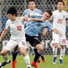 Japón sorprendió a Uruguay con un equipo diferente al que perdió con Chile