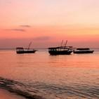 Mar Afuera - Palmoteos y Tablas: Música honda