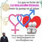Lo que es licito de la Relación sexual entre la pareja en el islam