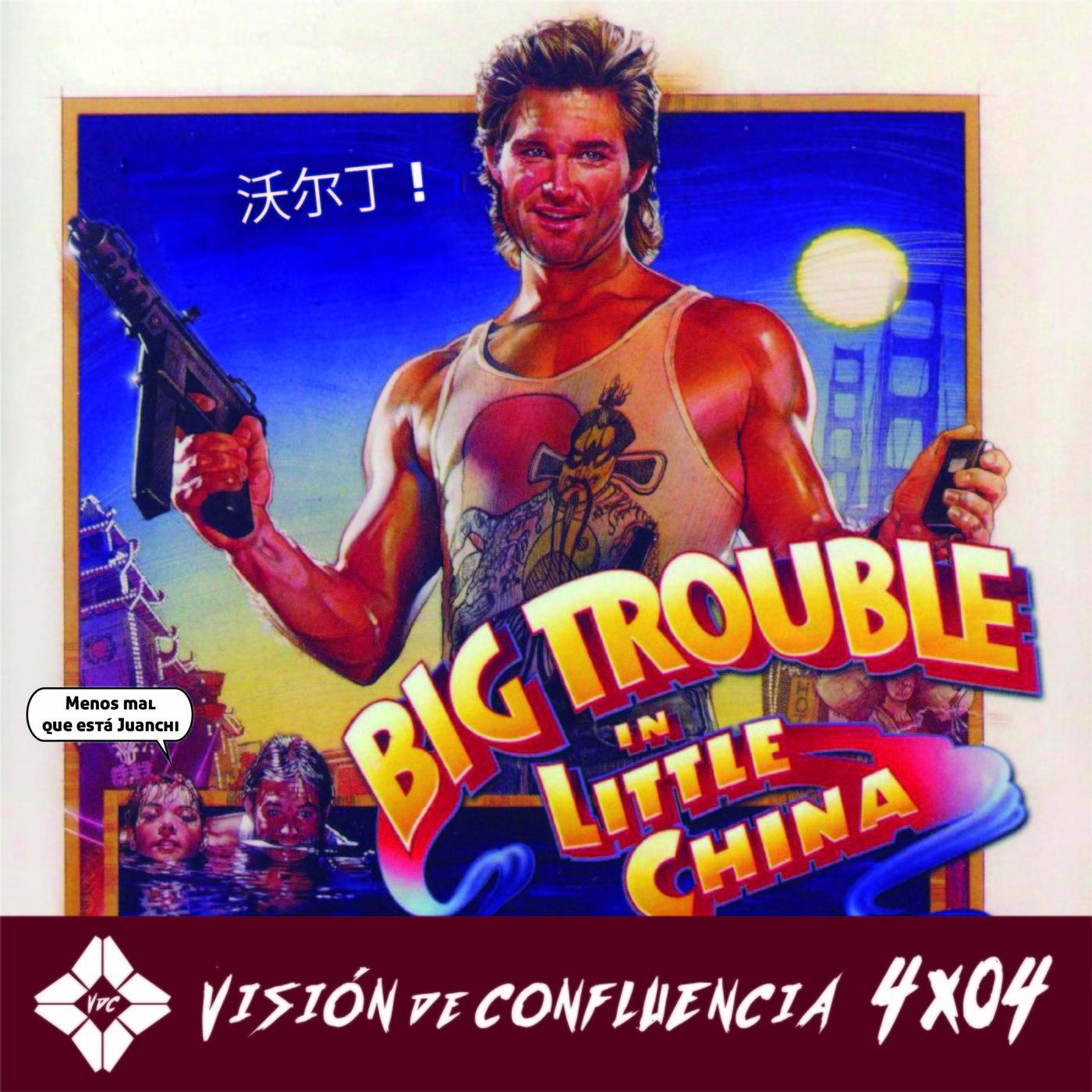 4X04 Golpe en la pequeña China