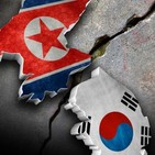 31 Las dos Coreas, cara a cara - Relatos Históricos