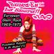 BUSCA EN LA BASURA!! Radioshow # 140 Pintalabios Robados a Mi Madre (II). (European Glam Rock 1969-1975) 22/05/2019.
