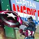 Capitán América: Clavo de hierro-La familia como referente moral del Centinela de la Libertad