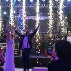 Cap2 - la fiesta de matrimonio