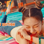 Kpop Summer Playlist ☀️ 4th Generation Edition