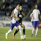 Guachinche Deportivo #13