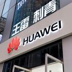 #Radiogeek - Huawei no esta prohibido en USA por tener el sistema de cifrado inviolable!