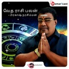 98: Prakash Narasimhan | Horoscope in Tamil | 23rd May 2020