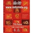 130311 Curso básico de chino para hispanohablantes - Unidad 2