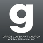 ACTS7 ?? ???? RISE UP NOW! (Audio)