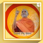 Shrvan yagn- Prvchan of Pramukh swami Maharaj (????? ????-???????????? ??...