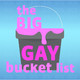The Big Gay Interview: GCN Managing Editor Lisa Connell