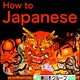 S01E06 - Brian Caster - Reading in Japanese, Self Study, Legal Work in Japan