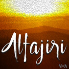 Alfajiri - Machi 26, 2019