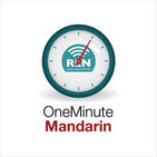 One Minute Mandarin
