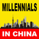 EP28: International Chef in China ft. Koen Vessies