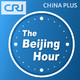 The Beijing Hour