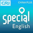 ???? Special English