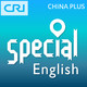 2019-03-26 (American Accent) Special English