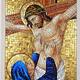 4- Perfecta Consagración a Jesús por María
