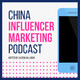 Three key China marketing trends for 2020 with Qumin founder Arnold Ma