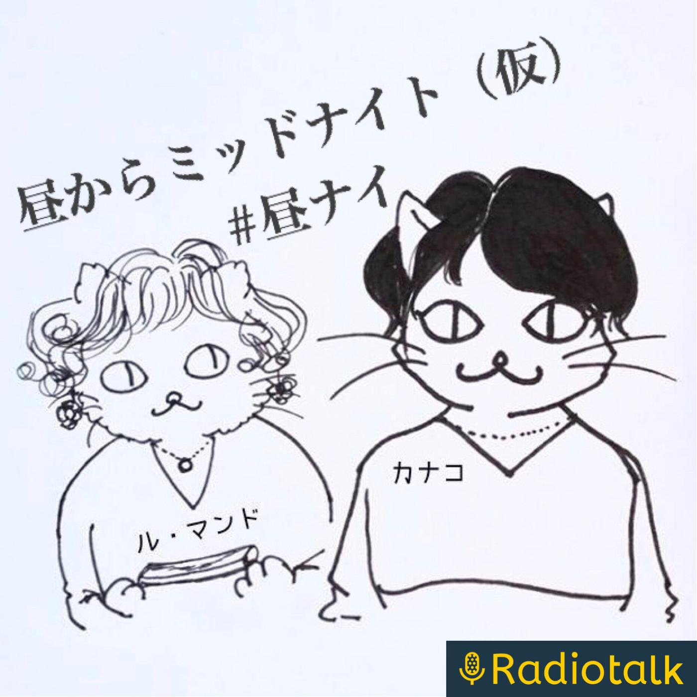 #582 ??????????????????? from Radiotalk