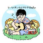 #82 ゲスト:マーライオンバンド石川