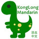 Repeat Chinese After Me S01E09 Part 1 from Learn Chinese with Peppa Pig