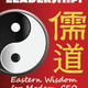 PR, policy or Confucius
