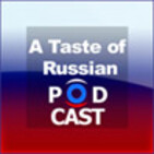 A Taste of Russian podcast #383 - ?????? ??? ?????? (Preview)