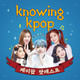 Knowing Kpop #07 (29 Junio -05 Julio 2020)