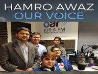 Hamro Awaz - 22-01-2019