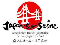 JSS #13 Le Système Judiciaire Japonais