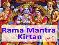 Shri Ram Jaya Ram gesungen von Bharata