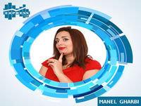 La plateforme Marjaa Avec Sami Ahmad