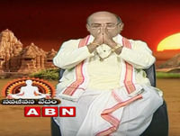 Garikapati Narasimha Rao about Behaviour of Govt Employees Nava Jeevana Vedam Episode 1448